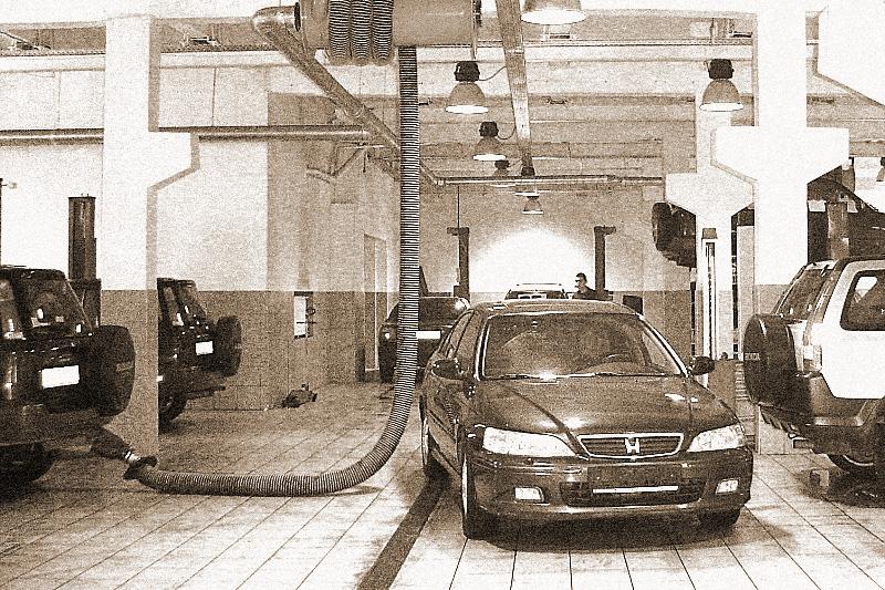 Сервис Центр Хонда